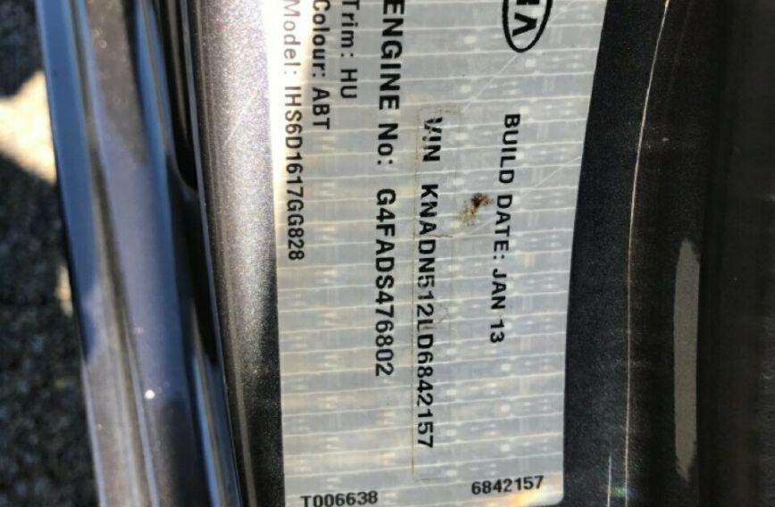 2013 KIA RIO S  UB  Hatchback